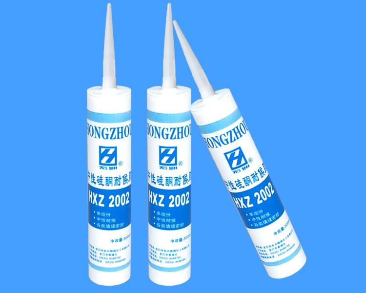 中性硅酮耐候胶
